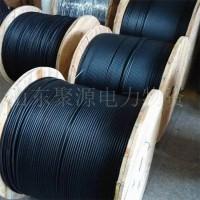 自承式架空ADSS光缆 ADSS-24B1-700-PE