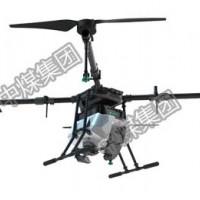 16L植保无人机 农用喷药无人机 山东中煤