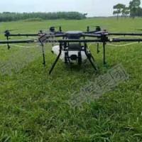20L植保无人机 农用喷药无人机 山东中煤
