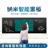 深圳蓝光数芯75寸纳米黑板 班班通教学一体机 一体机厂家直销