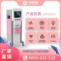 妇产科综合康复治疗仪使用操作方法