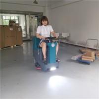 小型全自动驾驶式洗地机 酒店保洁洗地车 多功能清洁设备