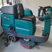 工厂驾驾驶式洗地车 自动洗地机 多功能清洁设备厂家