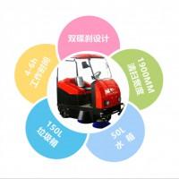 保洁扫地车 环卫清扫车 多功能清洁设备