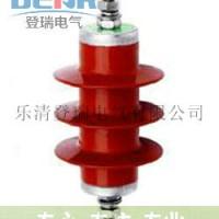 HY5WS-10/30氧化锌避雷器
