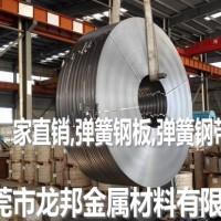 浙江SUP9高回弹力弹簧钢带,进口可折弯弹簧钢带