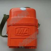 ZYX-60压缩氧自救器 压缩氧自救器 矿用压缩氧自救器