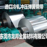 苏州S50CM热处理弹簧钢片