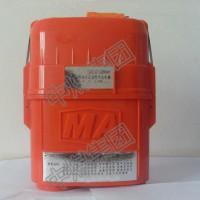 ZH化学氧自救器 45分钟化学氧自救器 自救器厂家