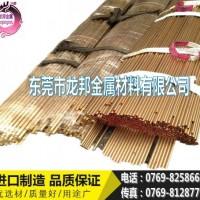 广州C26800环保黄铜棒 高硬度黄铜带