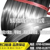 台州S65C高强度弹簧钢线