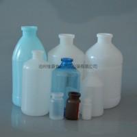 加工定制 保健品瓶 样品杯  喷瓶等