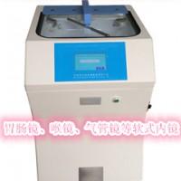 合肥金尼克专业生产全自动内镜清洗消毒机