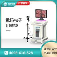 数码电子阴道镜检查可靠吗?