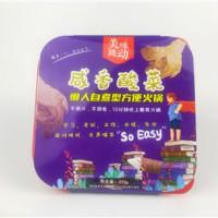 石嘴山+牛肉米线帮你自己的品牌+四川美味跳动食品