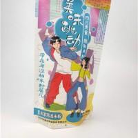 句容+牛肉米粉帮你自己的品牌+四川美味跳动代加工