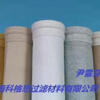 科格思样品图除尘布袋品质精良/价格合理/厂家直销
