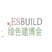 2021第十三届上海国际装配式建筑及部品件展览会