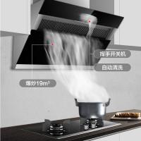泉巴赫家用厨房壁挂侧吸式自动清洗吸油烟机