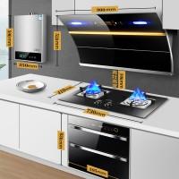 泉巴赫厨房抽油烟机燃气灶热水器套装组合