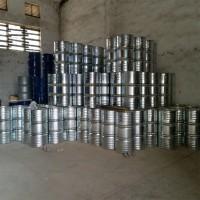 德国原装甲基丙烯酸供应商,国产甲基丙烯酸价格