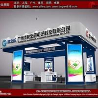 2021中国西部·成都国际交通工程设施展览会|展台搭建