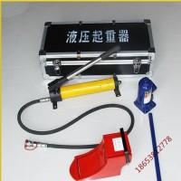 内蒙古QFB20液压起重器耐用 20吨矿山液压起重器系列齐全