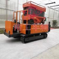 2吨液压多功能履带式升降平台
