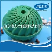 洗衣机专用洗涤球 衣物洗护球 不用洗衣粉的洗衣球