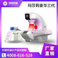 供应最新妇科治疗仪器-妇科生物导融系统