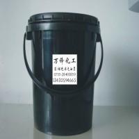 厂家直销供应 环保蚀刻感光油墨 感光兰油墨 激光油墨 雷射油