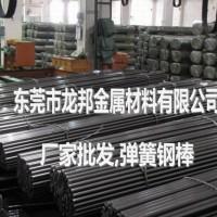 ck67耐磨损弹簧钢棒 德国进口弹簧钢价格