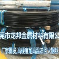 日本进口swosc-v高硬度油回火弹簧钢线