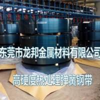 天津SK85发蓝弹簧钢带,SK85热处理弹簧钢带