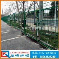 海安高速公路护栏网 海安铁路护栏网 龙桥厂订制绿色浸塑钢丝网