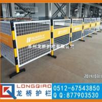 威海活动式车间隔离网 可订做专属彩色LOGO 龙桥供应 电厂