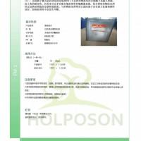 防水防油交联剂 提高交联性能效果