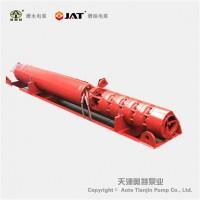 低扬程卧式热水井泵_大流量深井潜水泵_卧式泵