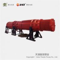 ZPQK自平衡矿用潜水电泵厂子