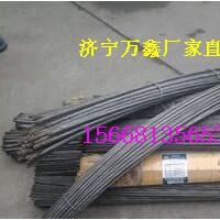 皮带机用不锈钢串销 高强度串条 穿条 皮带用串条