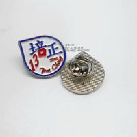 广州学校校徽、培正中学校牌、学校周年校庆徽章定制