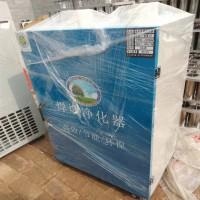 移动焊接车间废气处理环保设备