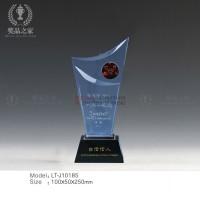 表彰大会奖杯奖牌奖品制作、工作总结纪念品、奖杯公司直销