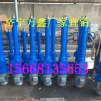 专业厂家销售电液动推杆 电液推杆系列电动液压推杆