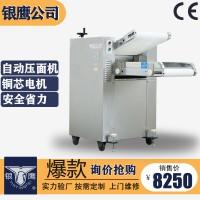 供应山东银鹰YMZD500自动压面机铜芯电机