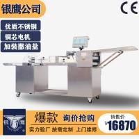 供应山东银鹰MD150刀切馒头机铜芯电机