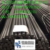 4340执行标准:ASTM A29/A29M-04