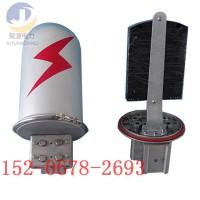 塔用24芯铝合金光缆接头盒 OPGW光缆接续金具厂家