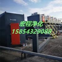 江苏工业废气处理设备催化燃烧生产厂家