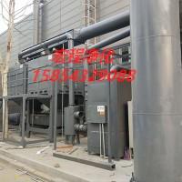 催化燃烧设备的流程-催化燃烧装置